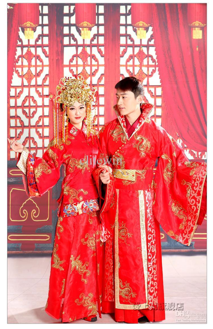 Traditional Chinese Clothing Uk
