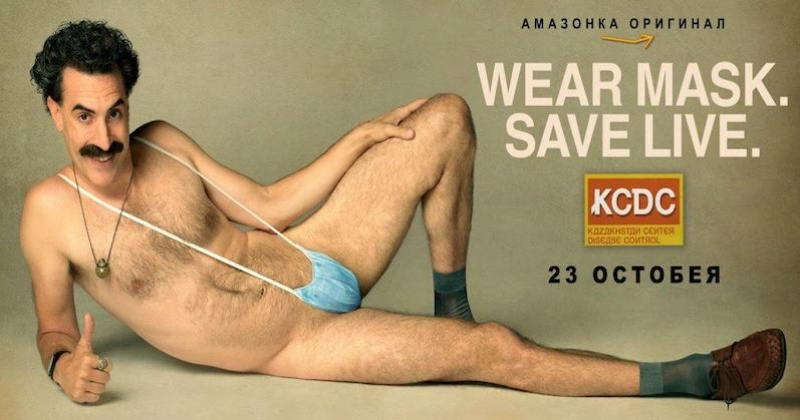 Borat 2 : une date de sortie et une affiche dévoilées