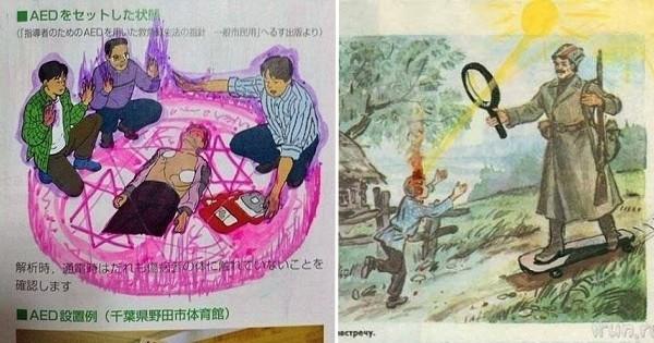 Les meilleurs détournements de manuels scolaires par les élèves qui s'emmerdent en cours (vous n'êtes pas tout seul)... Et vous, vous dessinez quoi ?