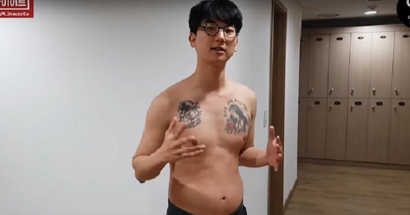 Ce Coréen va se transformer complètement en seulement 100 jours !