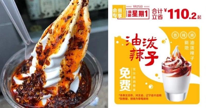 McDonald's propose un Sundae à la sauce piquante